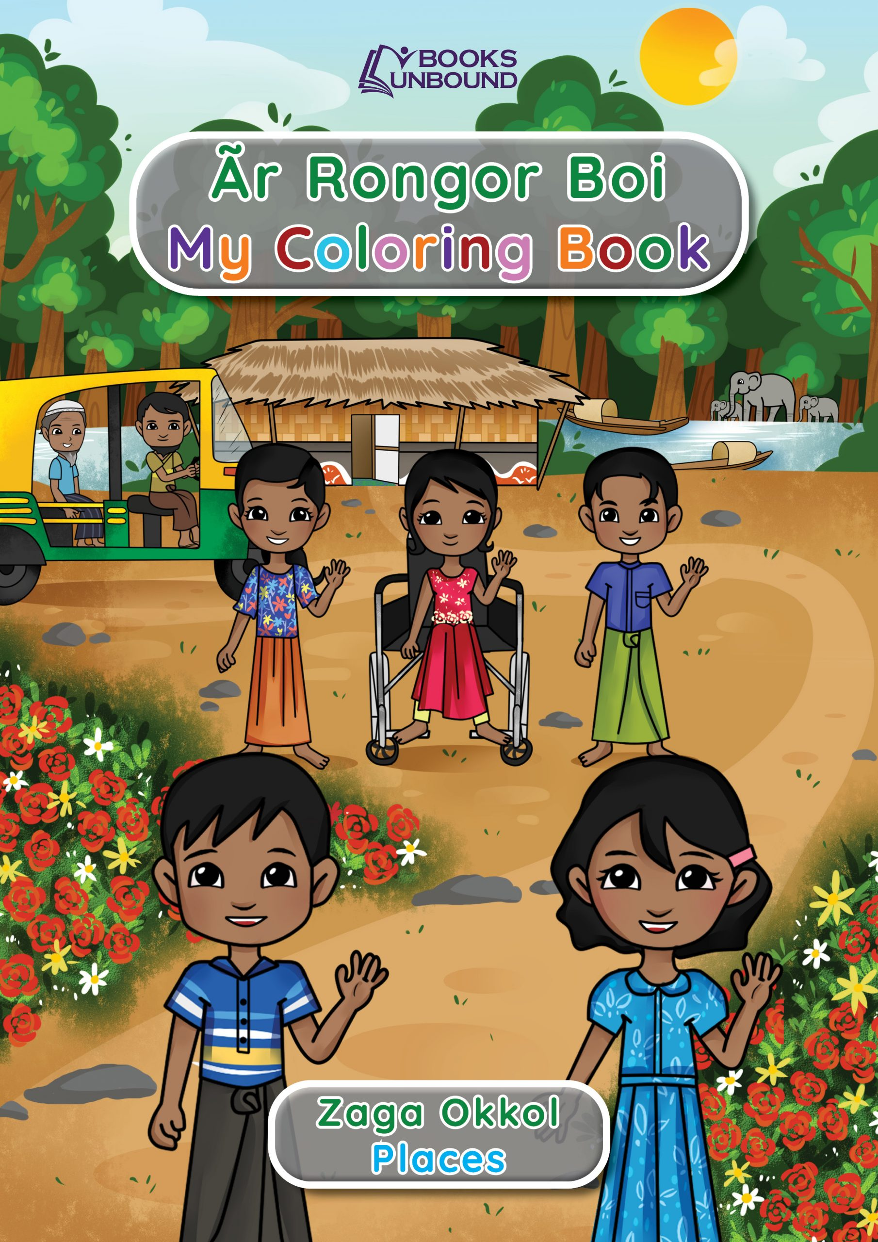 Coloring books for Rohingya